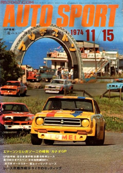 autosport74-11_kb110