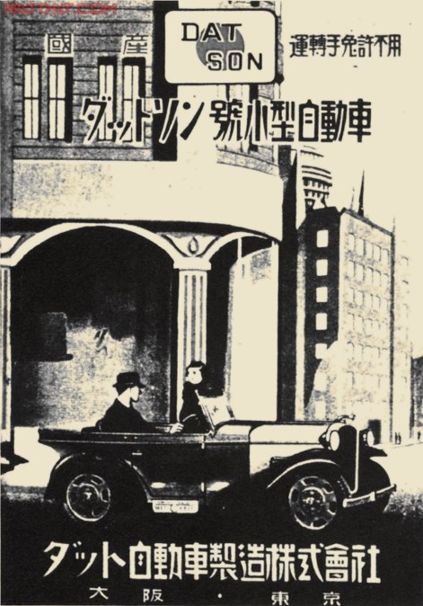 ad_1931_t10_jp